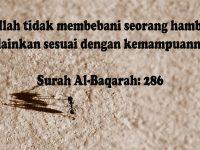 Kata-Kata Motivasi Islami - Surah Al-Baqarah