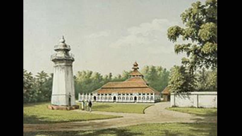 Biografi Sultan Ageng Tirtayasa - Kesultanan Banten
