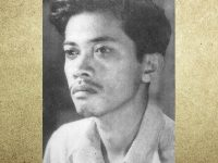 Biografi Chairil Anwar - Chairil Anwar