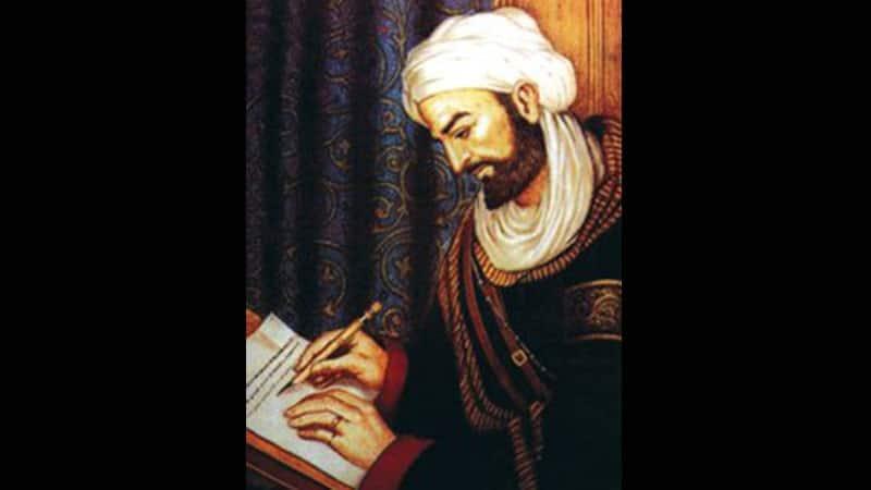Biografi Ibnu Sina - Avicenna