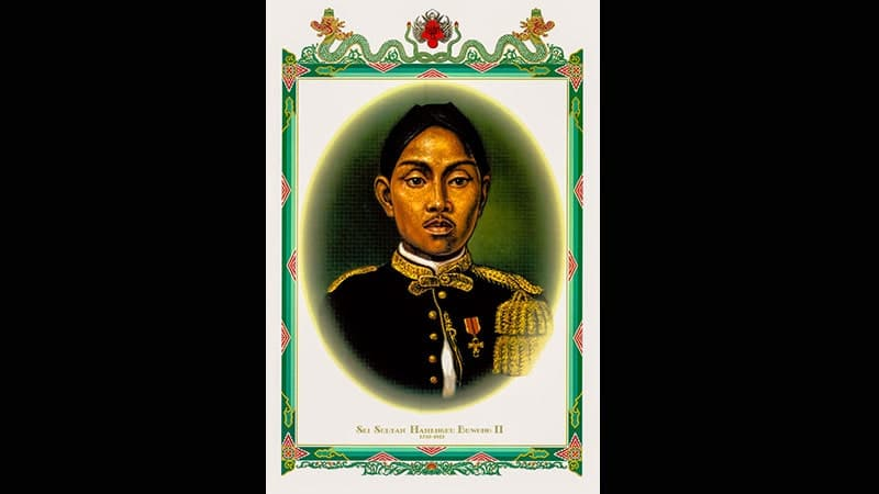 Biografi Nyi Ageng Serang - Sultan Hamengkubuwono II