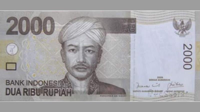 Biografi Pangeran Antasari - Lembar Uang Dua Ribu