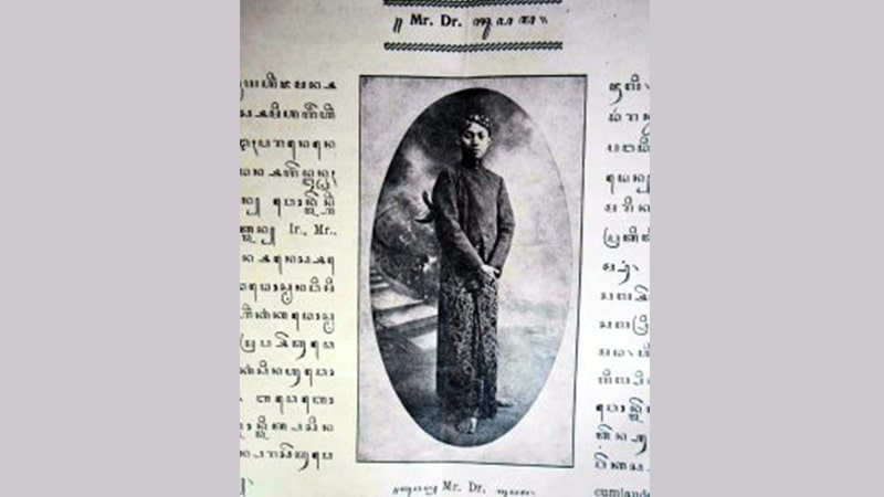 Biografi Soepomo - Dokumentasi Majalah Kajawen